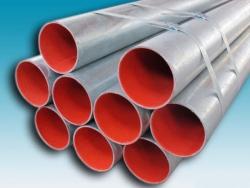 热水衬塑钢管