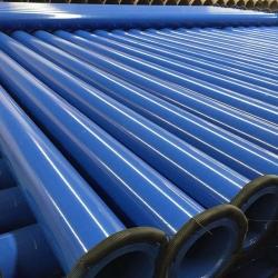 环氧树脂给水涂塑复合钢管