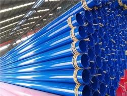 湖南涂塑钢管在燃气领域的应用